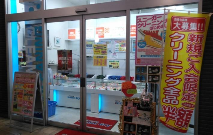 フォレオ博多店 image1