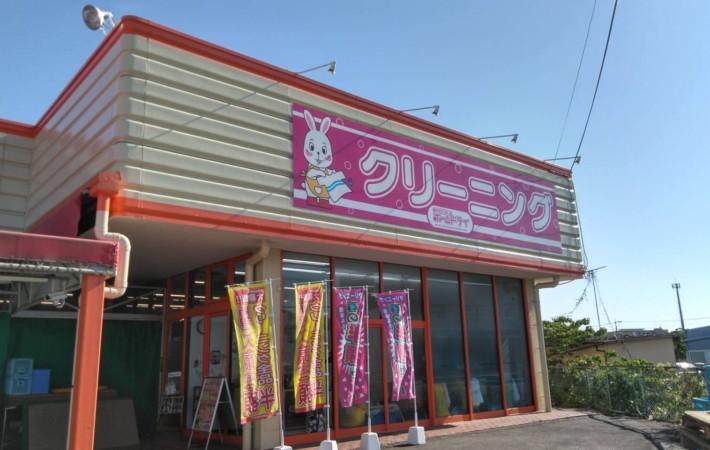 ザ・ビッグ中原店 image1