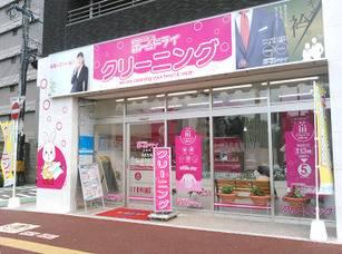 大濠店 image1