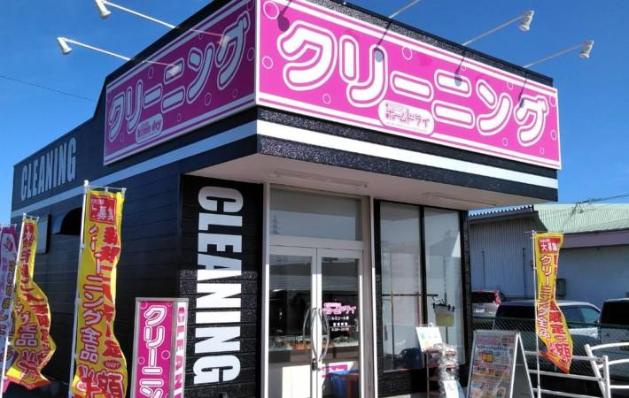 ルミエール店 image2