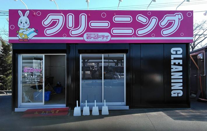アスタラビスタ高田店 image1