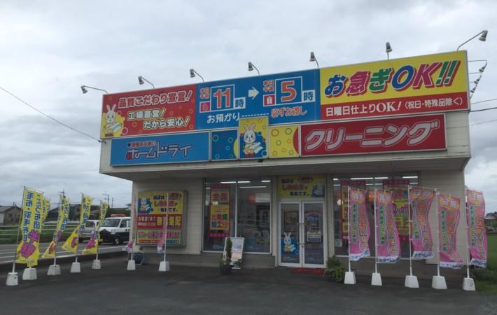 西牟田店 image1