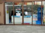 ホームドライ JR久留米駅前店
