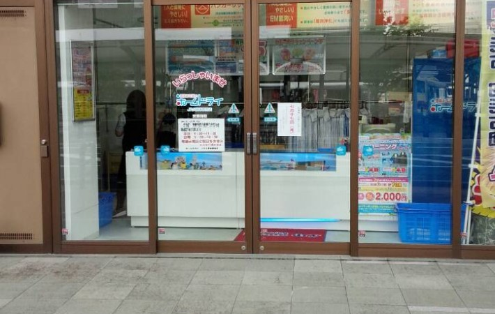 JR久留米駅前店 image1