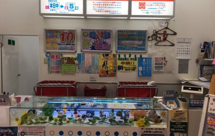 イオンモール大牟田店 image1