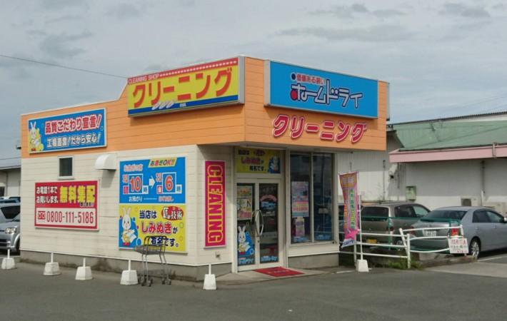 ルミエール店 image1