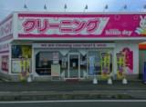 ホームドライ 田脇店