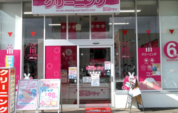 ゆめマート大江店 image1