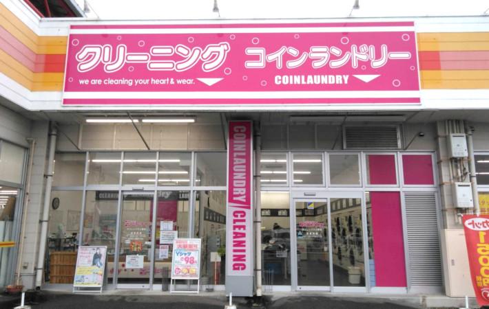 ダイレックス小郡店 image1