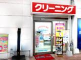 ホームドライ ゆめタウン大牟田店