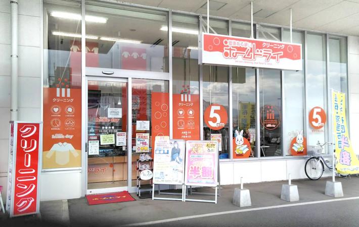 ゆめマート玉名店 image1